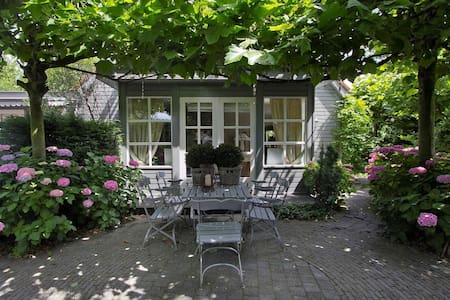 Amazing Private Family Villa close to Rotterdam - Sliedrecht
