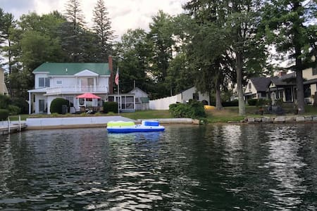 Fabulous House near Lake Winnisquam Sandbar - Casa