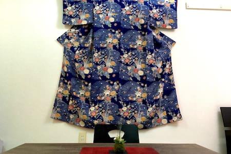 H31 【405】KYOTO ARASHIYAMA|JP STYLE|Free WiFi|cozy! - Kyoto - Apartment