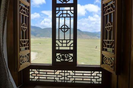 Pasture Guesthouse: Tibetan Style A - Deqen - Wikt i opierunek