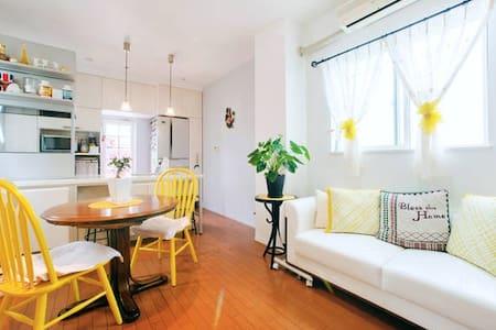 Casa De Marso WOMEN ONLY (女性専用) Airy Room - Naka-ku, Nagoya-shi - Appartement
