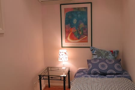 Single Room in cheerful home - East Lindfield - Ev