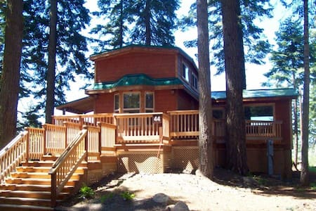 Cabin On Hyatt Lake~Sleeps Six~NEW HOT TUB! (#44) - Cabanya