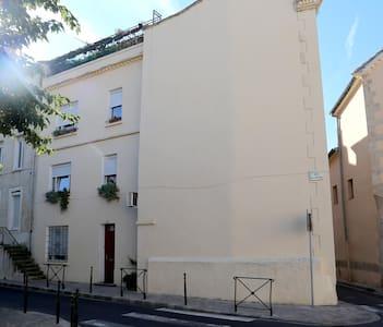 L'accueil d'Amalita - Narbonne - Haus