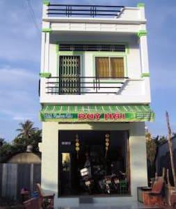khu bảo tồn Rừng U Minh