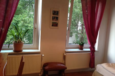 Cosy single-room in the middle of everything - Hamburgo - Apartamento