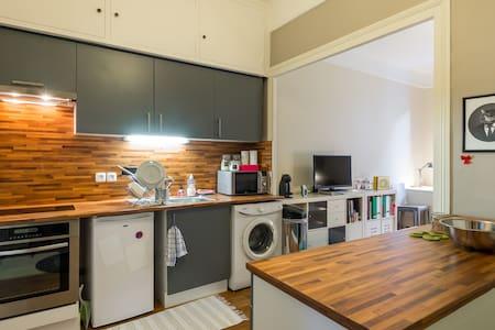 Appartement 10mn de Bellecour - Appartement