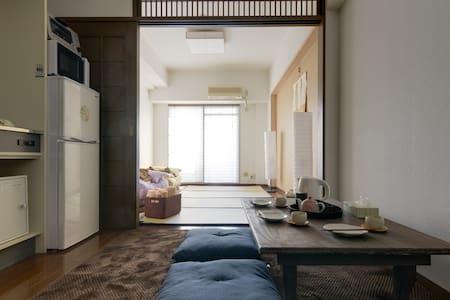 Sakuragawa(桜川), 日本スタイルのお部屋、最寄り駅3分 - Osaka-shi Naniwa-ku  - Byt
