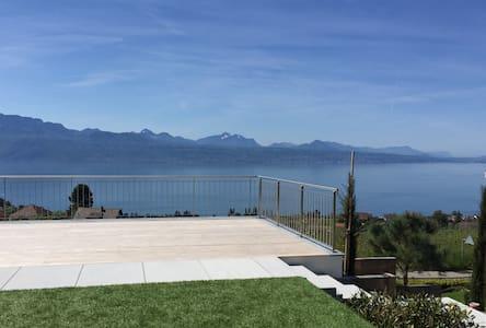 Ravissant appartement vue lac Lutry/Lausanne - Apartamento