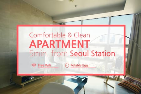 Easy access near Seoul station ★EGG