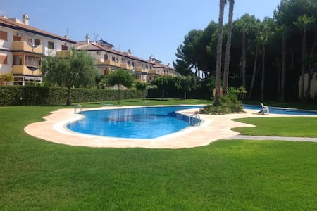 Apartment, Pool and Beautiful Gardens near beach - Pilar de la Horadada - Pis