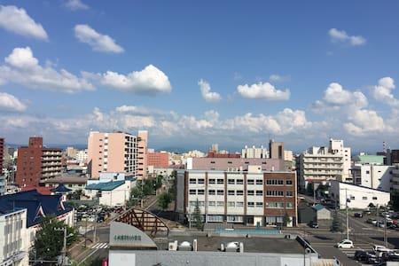 95㎡ New Room (6 mins walk to Asahikawa Station) - Asahikawa-shi - Apartment