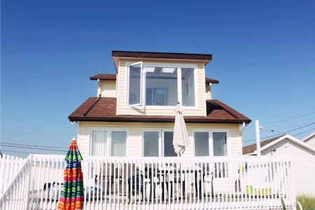 Renovated Oceanfront Retreat - WIFI - Beresford - House