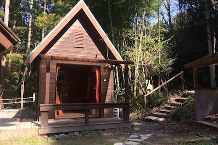 Rainbow Valley cabin-E - Isumi-shi - Cabin