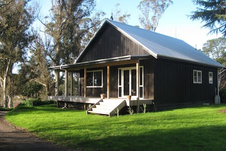 The Potter's cottage - Kahuranaki - House