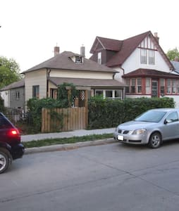 Private Home Near Downtown Winnipeg - Dog Friendly - Winnipeg