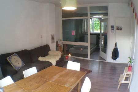 Private appartment, cozy and quiet - Amsterdam - Appartamento