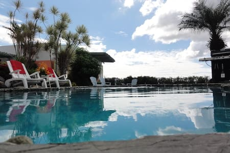 Hidden Paradise in San German - San Germán - Casa