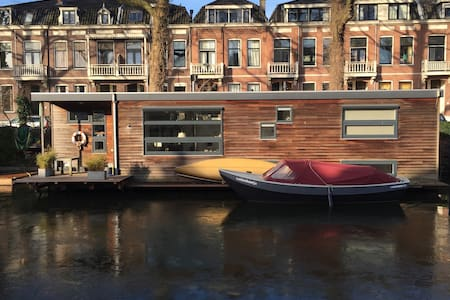 Moderne woonboot / houseboat - Other