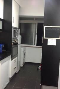 Room near Lisbon - Wohnung