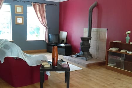 Cabra Accommodation - Cavan - Huoneisto