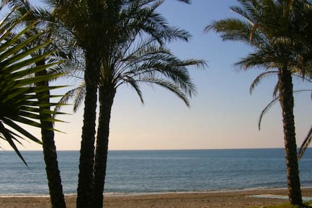 Cosy apartment near the beach - Almuñécar - Wohnung