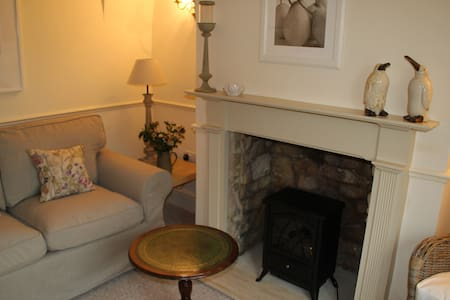 2 Grange Cottages - Walcot - House