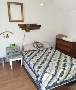Comfortable Room Near Old Orchard - Hus
