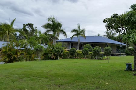 Gold Coast Acreage near Robina - Tallai