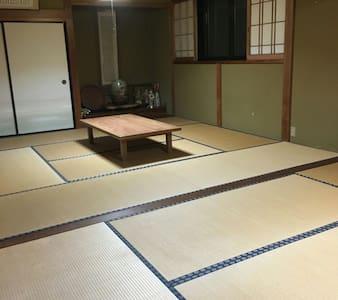 Nice View Of Sea. Tatami Room. - Rumah