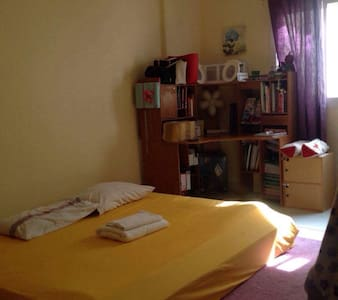 HOMEY Home - Dubai - Apartemen
