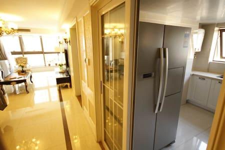 新房上线#近夫子庙中华门地铁口南站直达豪华复式3室套房有地下车位 - Nanjing - Appartement