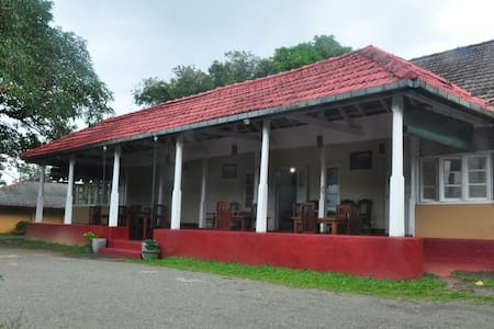 Deniyaya Rest House - Banglo