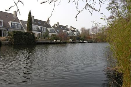 Lovely house near Amsterdam and Schiphol - Ev