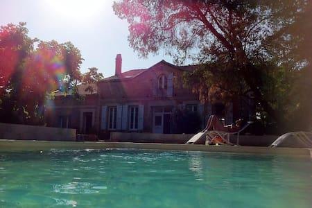 Chambre privée dans maison de caractère - Castelnau-d'Estrétefonds - Hus