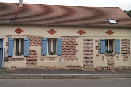 La longère - Avrigny - Huis