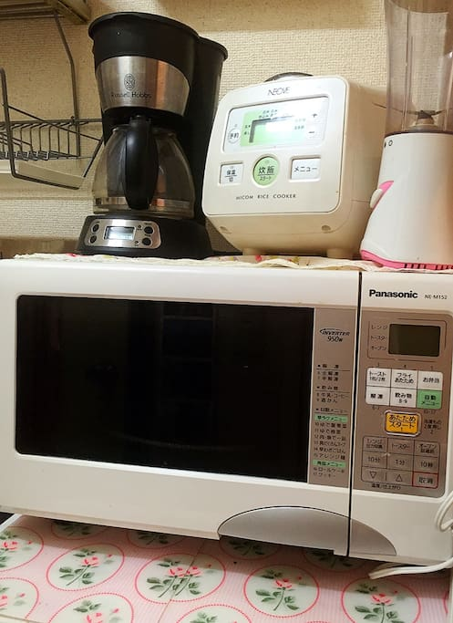 coffee machine, rice cooker, convection oven/microwave