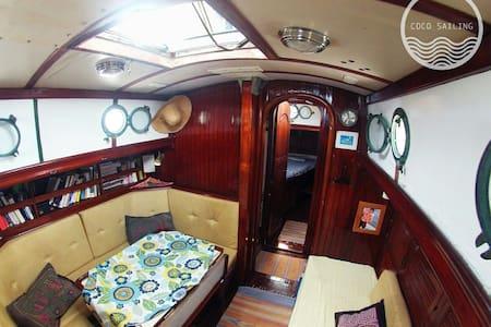 San Blas by Sailing - Coco Sailing - Båd