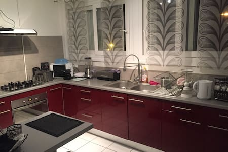 Appartement Toulouse COLOMIERS - Colomiers - Apartment