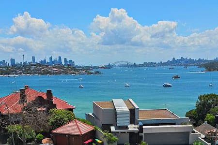 Beautiful Room With Ensuite-10 Seconds to View! - Rose Bay