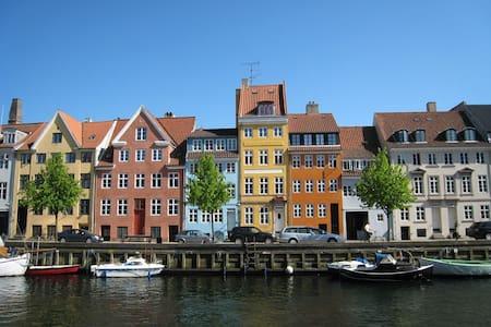 Centrum of Centrum In Copenhagen