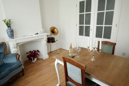 THE APARTMENT - Zwolle - Appartamento