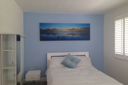 Comfortable Double bedroom (Gorm) - Stoneywood - Hus