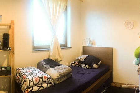 A single room for 1 or 2 persons in Utrecht - Utrecht - Lakás