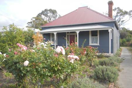 Yarram Cottage - Yarram - Haus
