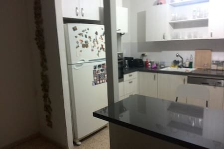 Flat with 3 bedrooms, living room & office - Rehovot - Wohnung