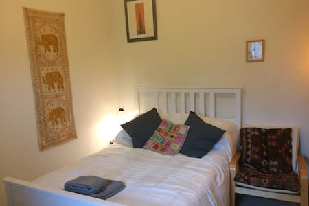 Cozy double in beautiful Jericho - Central Oxford - Oxford