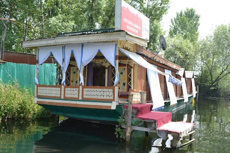 Will come to houseboat Victoria gar - Πλοίο