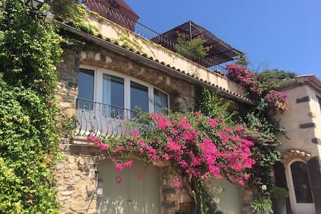 Maison au pied des remparts - Grimaud - Casa