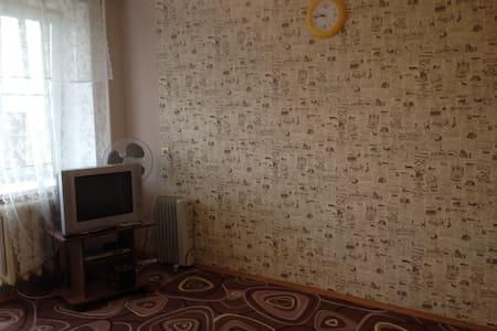 Однокомнатная квартира с wi-fi - Apartment
